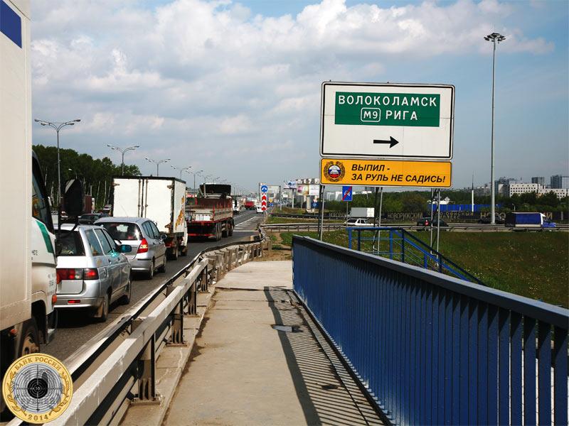 Пересечение МКАД и Новорижского шоссе