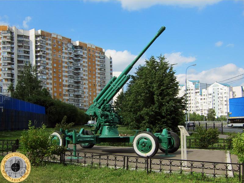 Зенитка в Митино - памятник на улице Генерала Белобородова