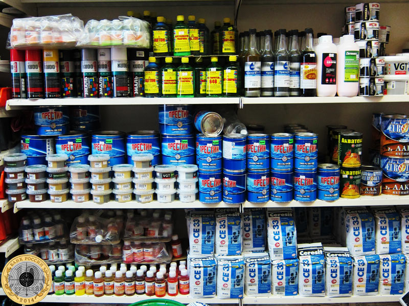 Магазин «СтройДом» - сухие смеси и готовые шпатлевки, лаки и краски, клей и растворители, эмали в банках