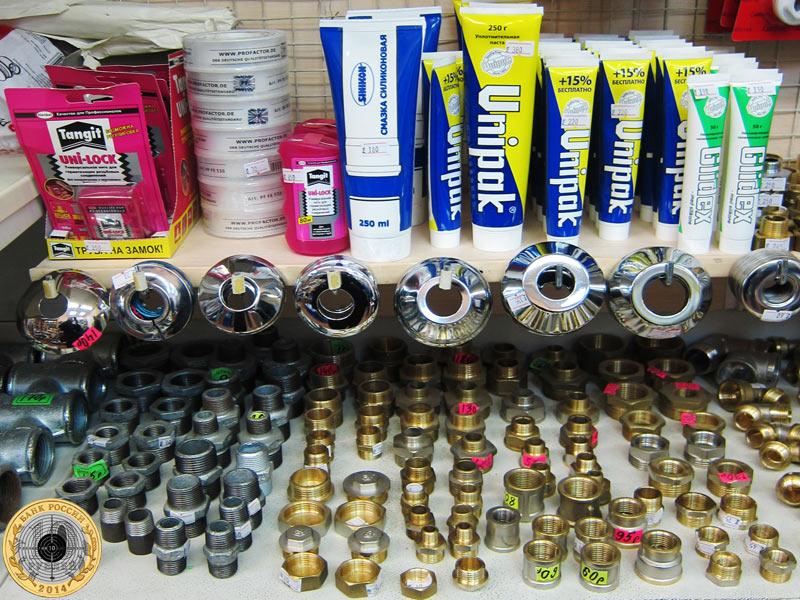 Магазин «Стройдом» - сантехника, трубы и фитинги, муфты и прокладки, сифоны и сливы, запорная арматура