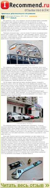 Отзыв о магазине «СтройДом» на сайте «IRecommend.ru»