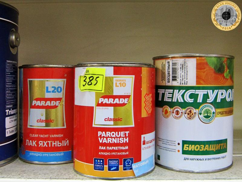 Витрина с красками и лаками в самом большом магазине на Пенягинском строительном рынке, но есть здесь еще различный ламинат и линолеум.