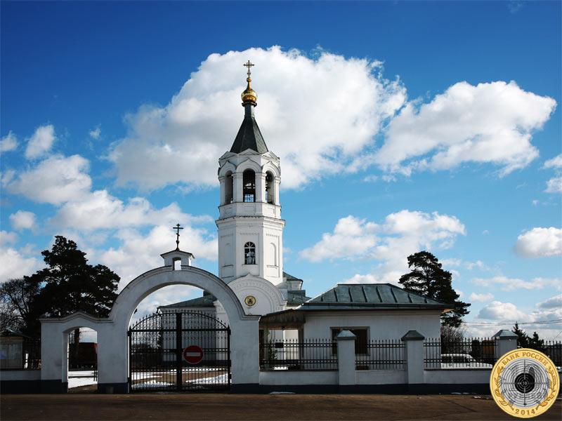 Храм Рождества Христова в Митино (село Рождествено)