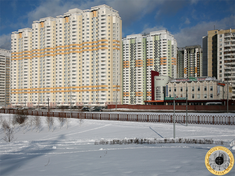 Вид из Митинского Парка на дома с десятыми номерами