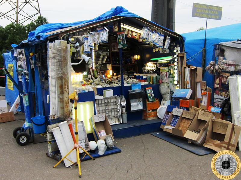 Фотография палатки «ИП Рудяшко С.С.»