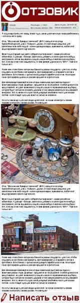 Московская Ярмарка Увлечений (Россия, Москва) - Просто глаза разбегаются - на сайте «Отзовик»