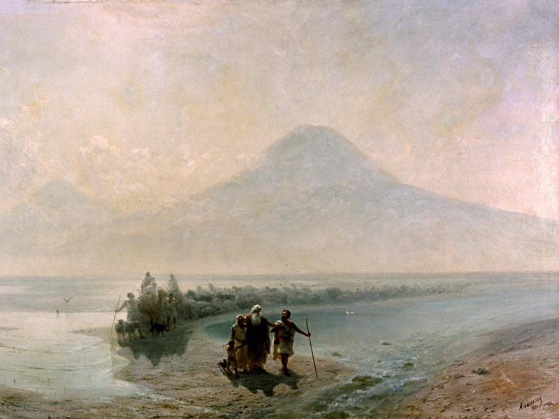 Фотография картины, на которой Ной спускается с горы Арарат