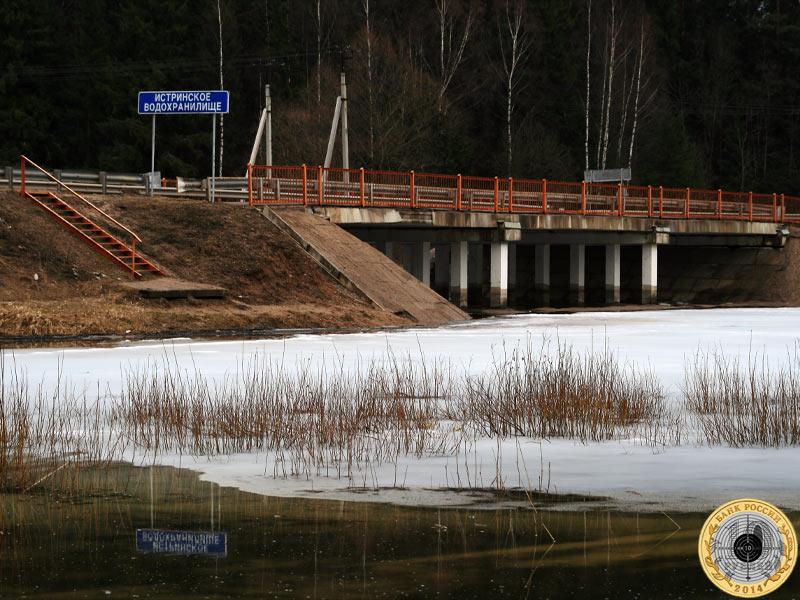 Северо-восточная часть Истринского водохранилища пересекается Пятницким шоссе