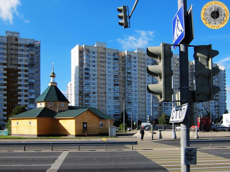 Митино, девятый светофор на Пятницком шоссе. Вид с чётной стороны.