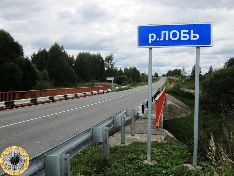 Мост через реку Лобь по пути из Новошино в Нововасильевское