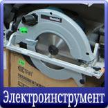 Строительный магазин «СтройМаг» - Электроинструменты