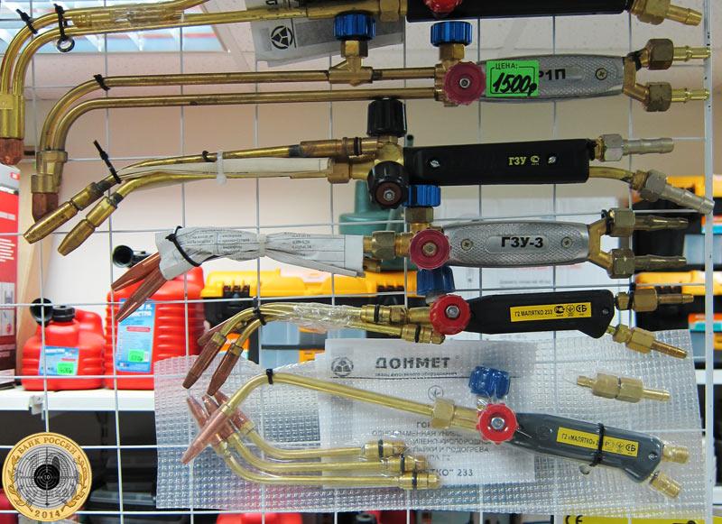Строительный магазин «СтройМаг» на Красногорском бульваре 17 - Газосварочное оборудование