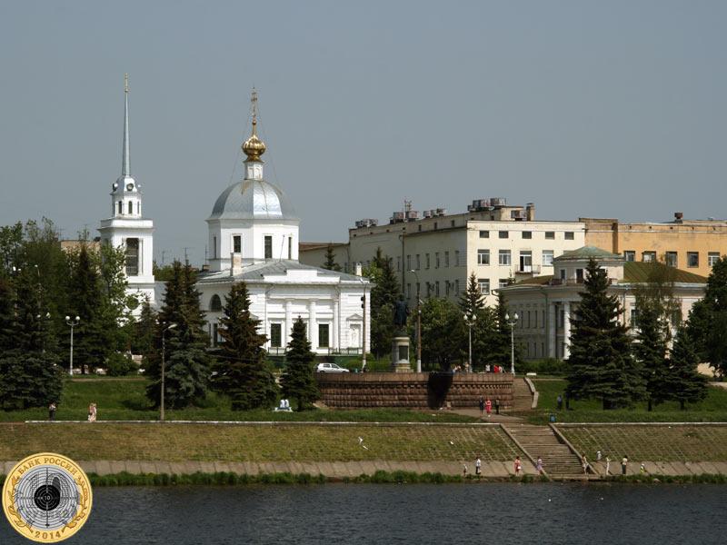 Город Тверь.