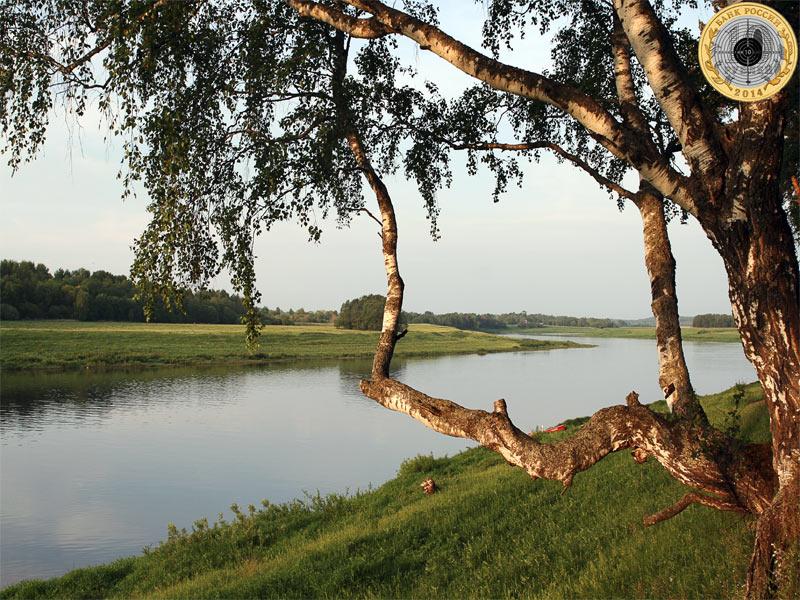 Река Волга выше Твери