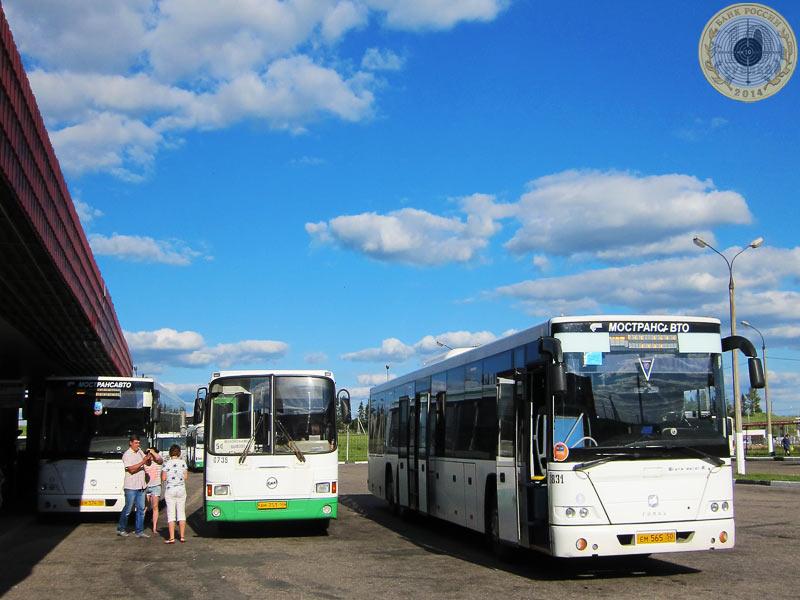 Волоколамск. Автовокзал на окраине города.