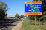 Фотобанк «Лори», Схема Волоколамского района у шоссе