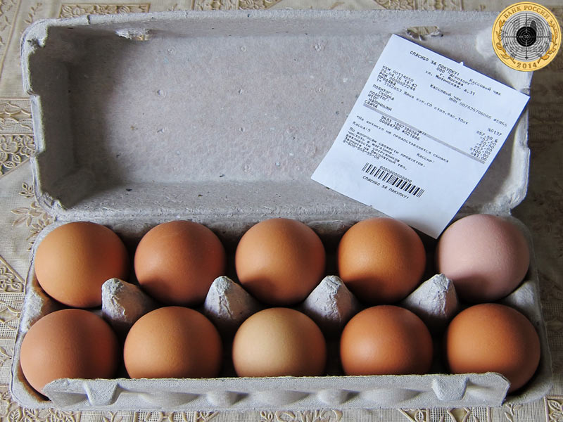 Десяток яиц я купил сегодня в супермаркете «Пятёрочка»