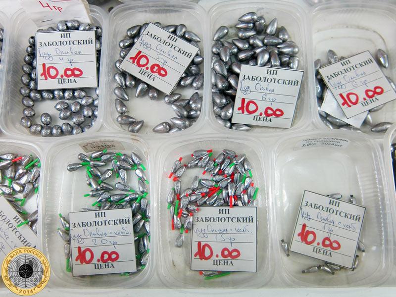 Грузила для рыболовных снастей. Цена 10 рублей в магазине Рыболов