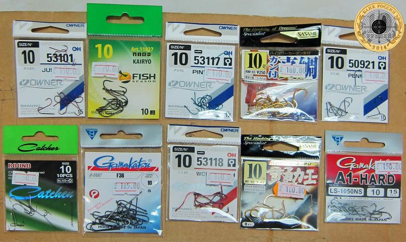 Десять видов разных крючков номер 10 в магазине Рыболов на Барышихе