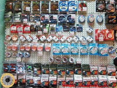 Витрина магазина Рыболов в Митино на улице Барышиха 18